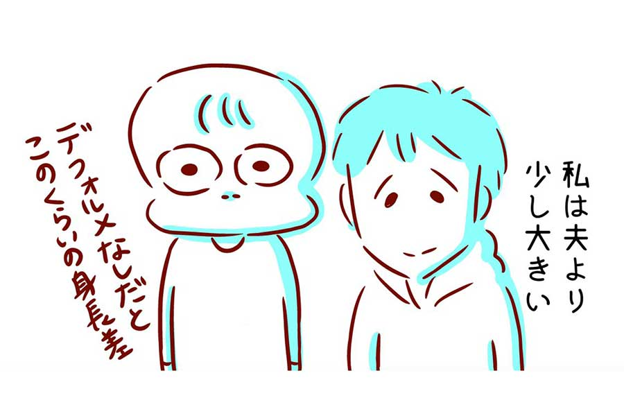 漫画のワンシーン【画像提供:枇杷かな子(@BiwaAmazake)さん】