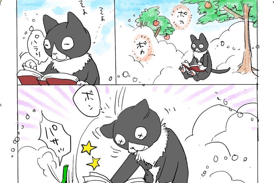漫画のワンシーン【画像提供:治島カロ(@kijincalo)さん】