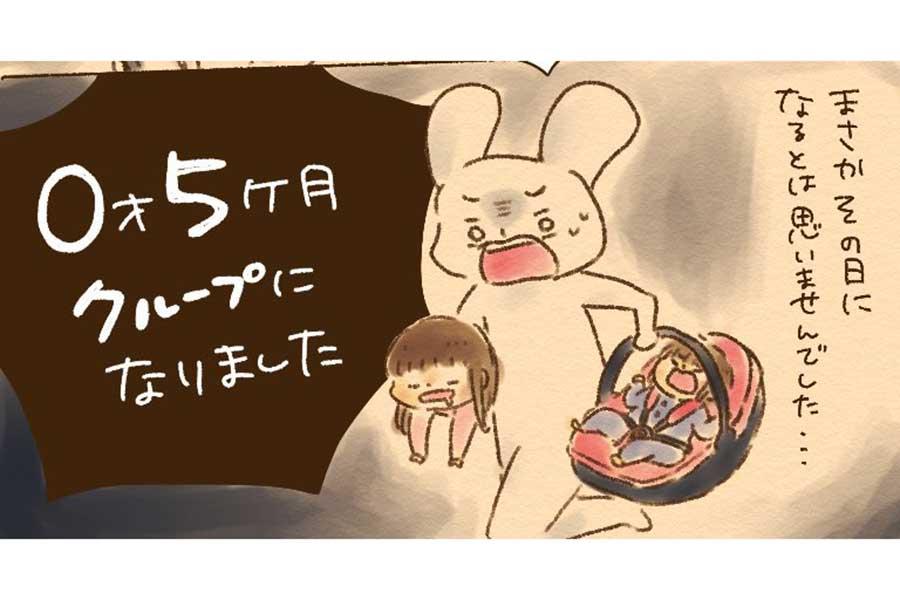 漫画のワンシーン【画像提供:みそ(@mmmisoc)さん】