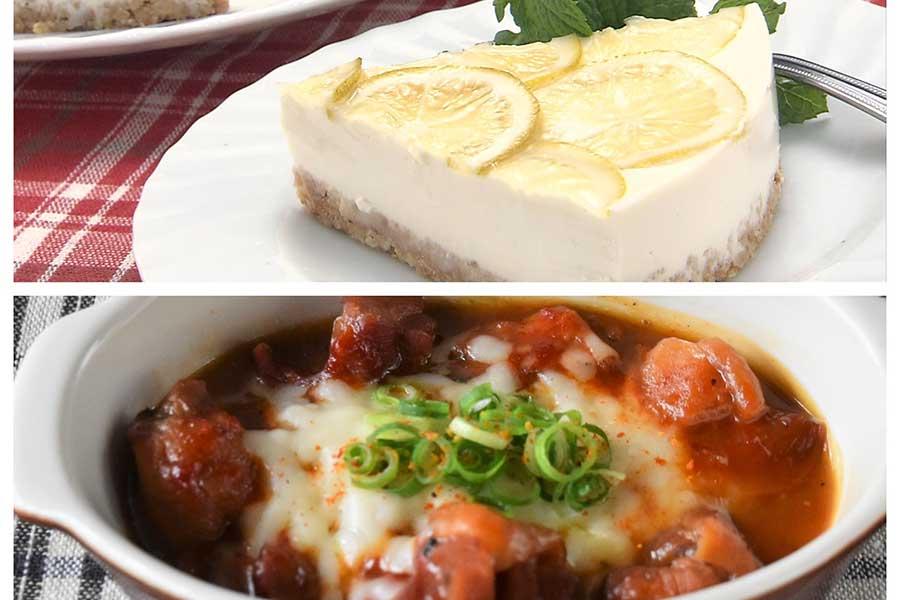 豆乳ヨーグルトのレモンチーズケーキ風(上)、焼き鳥缶で作る豆乳チーズタッカルビ風(下)【写真提供:マルサンアイ(株)】