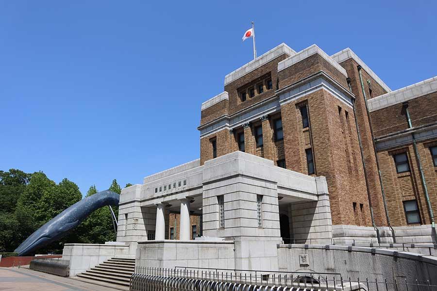 国立科学博物館【写真提供:国立科学博物館】