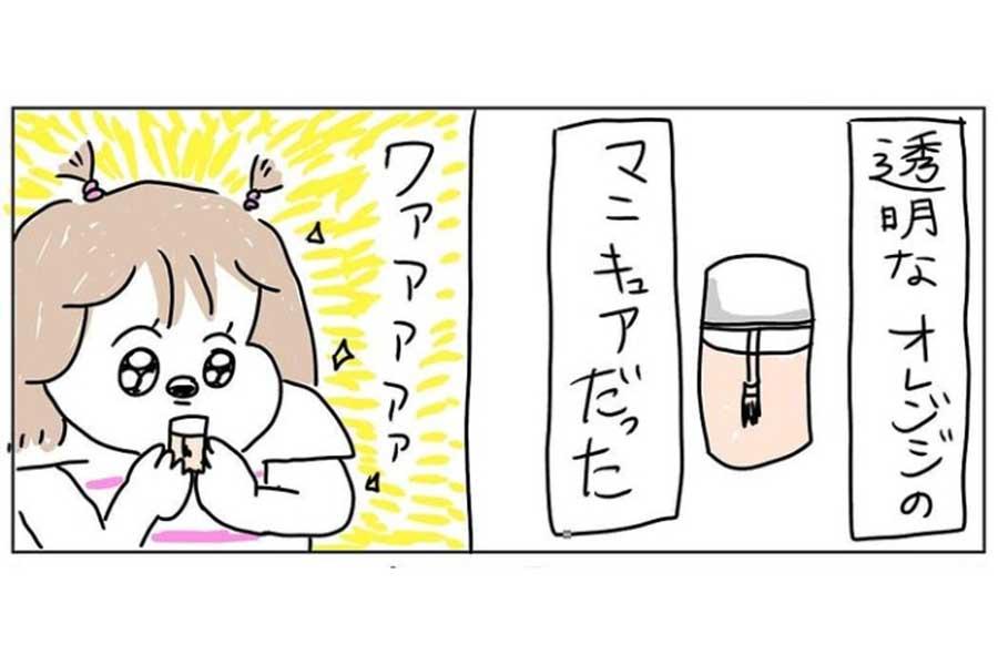 漫画のワンシーン【画像提供:むめい(mumei1010)さん】