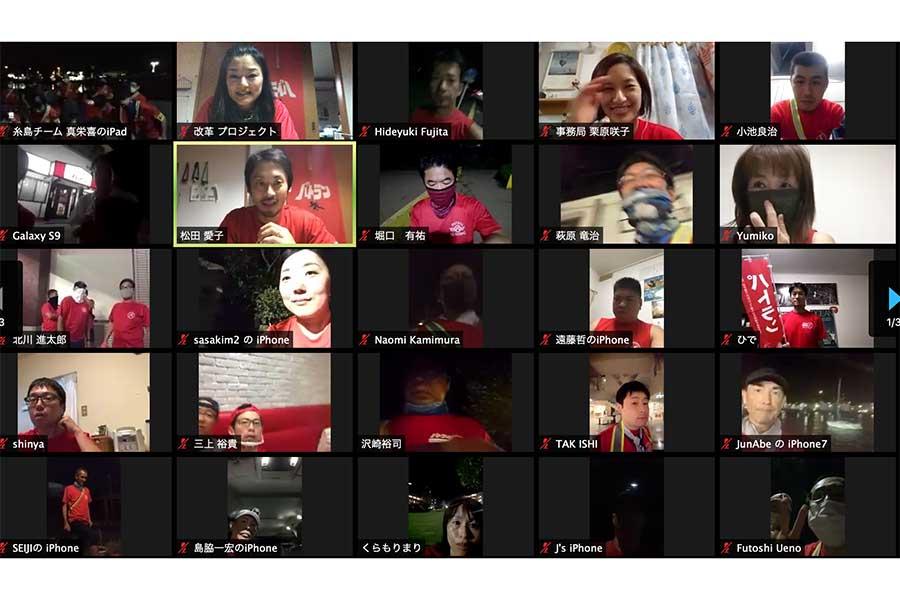 コロナ禍によって離れたグループや個人同士をオンラインでつなぎ活動する「シンクロパトラン」が始動【写真提供:認定NPO法人改革プロジェクト】
