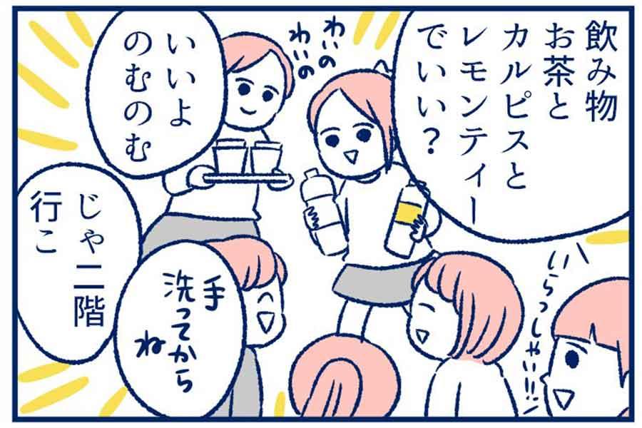 漫画のワンシーン【画像提供:ぐっちぃ@双子を授かっちゃいましたヨ(@komamenomame)さん】