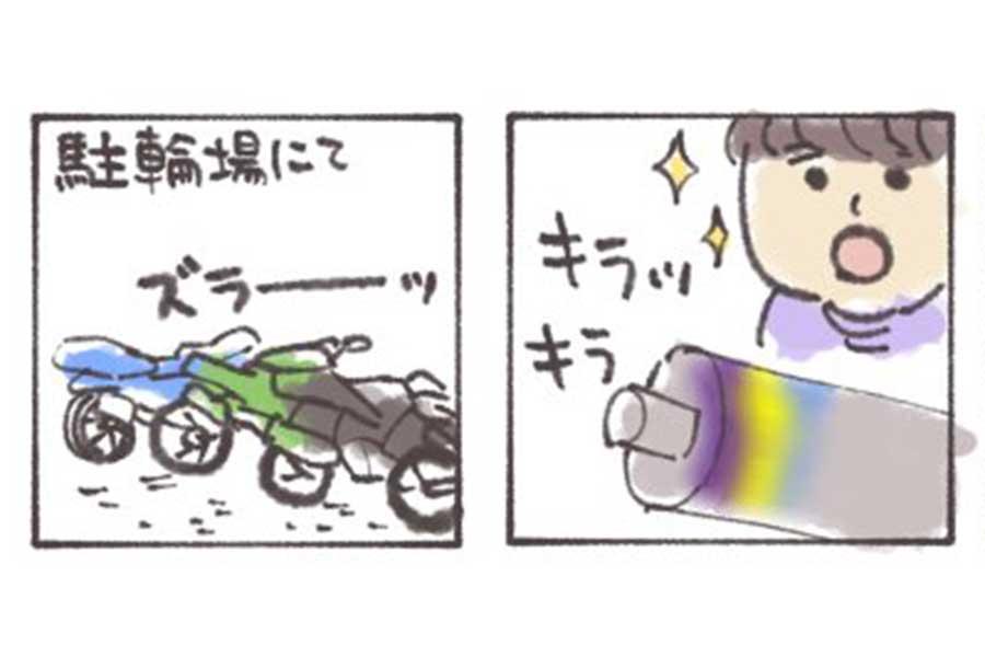 漫画のワンシーン【画像提供:ババア、育児をする(@baba_ikuji)さん】