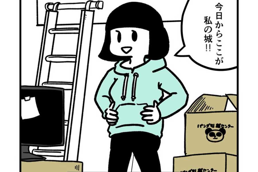 漫画のワンシーン【画像提供:サドルとペダル(@Pedalandsaddle)さん】