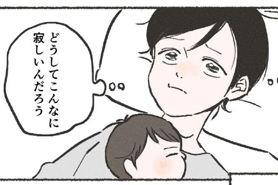 漫画のワンシーン【画像提供:あむち(@rk_amc)さん】