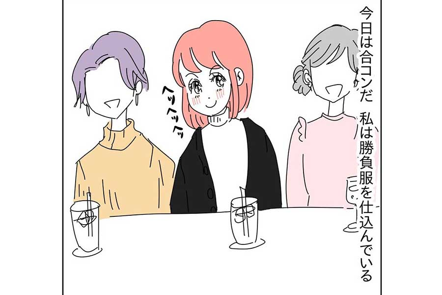 漫画のワンシーン【画像提供:☆まかりな☆まり(jujube.mari)さん】