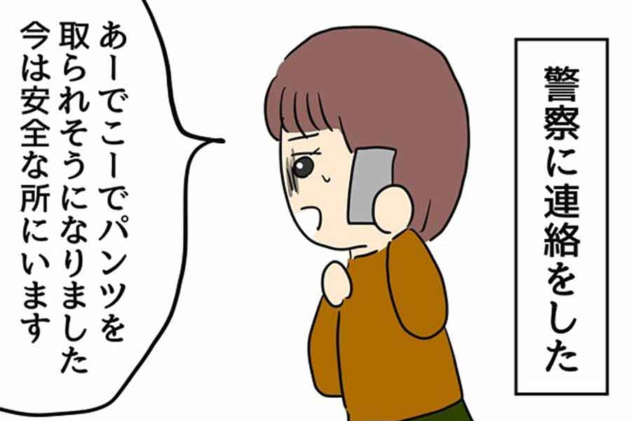 漫画のワンシーン【画像提供:人間まお(ningenmao)さん】