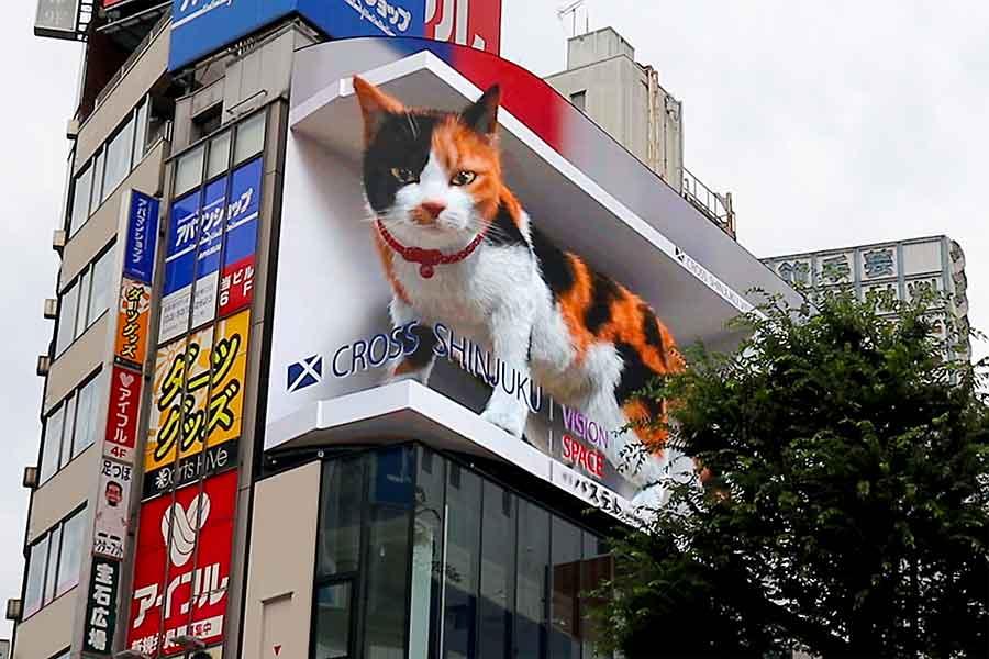 7月12日より本放映が開始された「クロス新宿ビジョン」【写真:株式会社クロススペース】