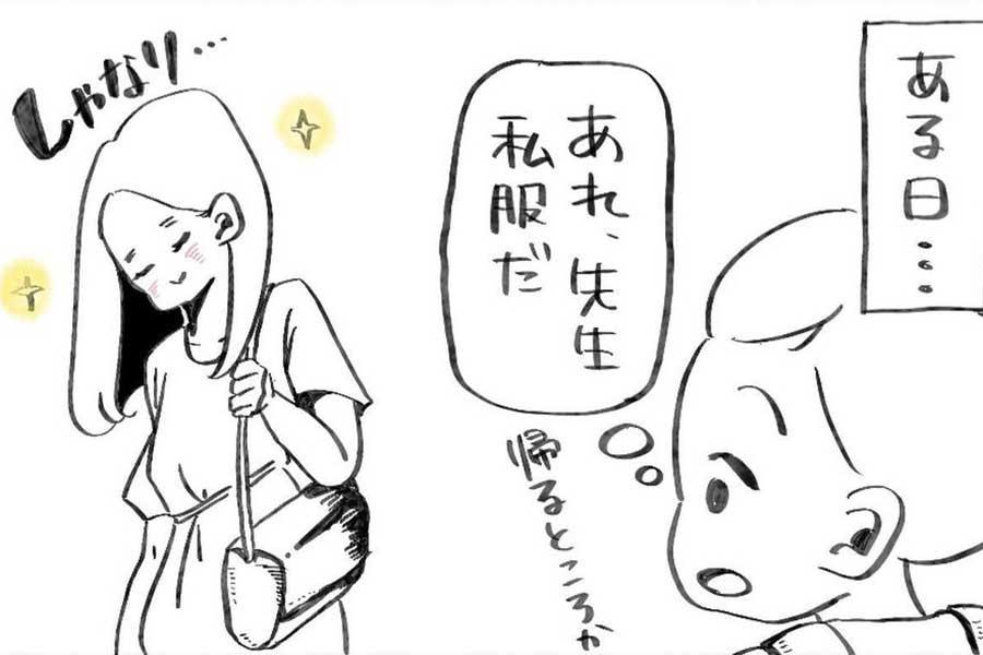 漫画のワンシーン【画像提供:やまぎし みゆき(yukiyama_27)さん】