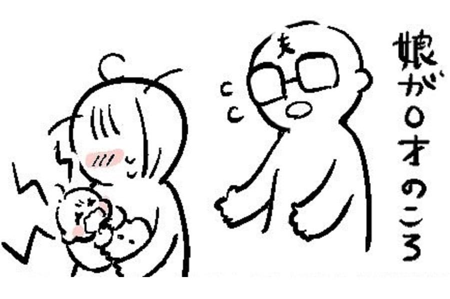 漫画のワンシーン【画像提供:サチコ@マユユ2y(@sachicomayuyu)さん】
