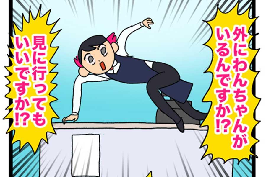 漫画のワンシーン【画像提供:えるぽ(@lpo_on)さん】
