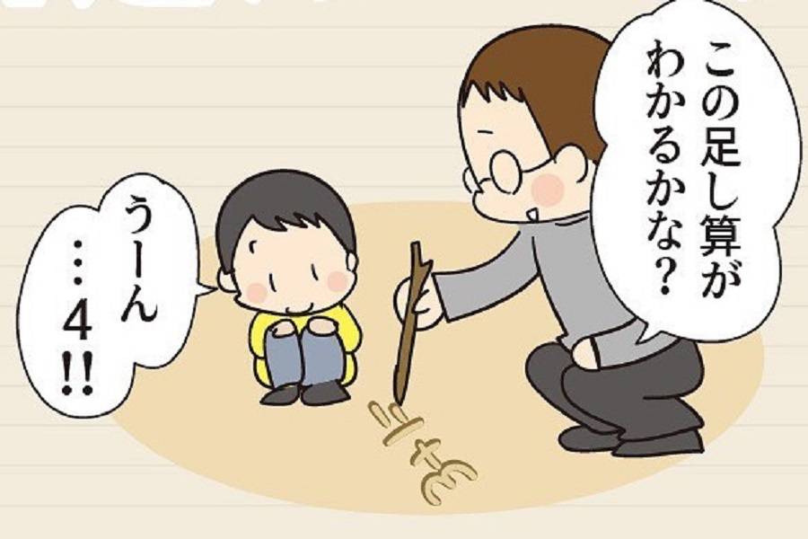 漫画のワンシーン【画像提供:けえこ(howawan100)さん】