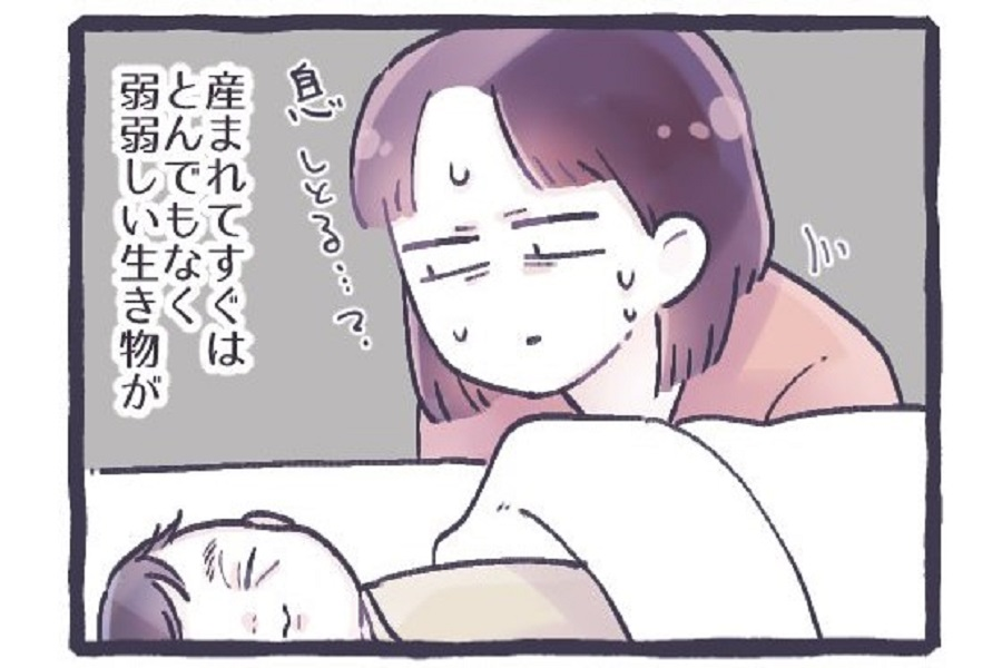 漫画のワンシーン【画像提供:るしこ(@39baby_com)さん】