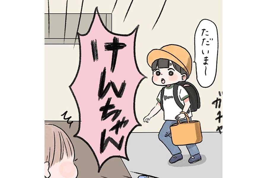 漫画のワンシーン【画像提供:demi(demi_0608)さん】