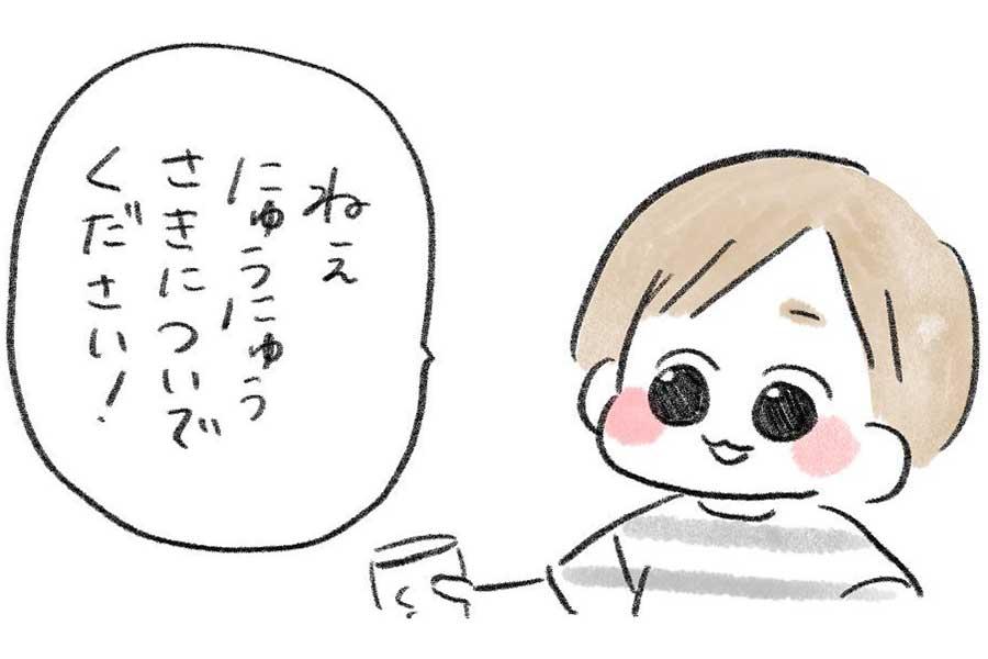 漫画のワンシーン【画像提供:ひつじ(sheep_comi9)さん】
