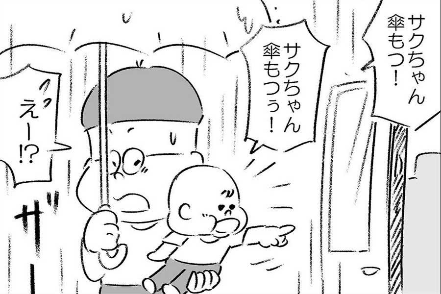 漫画のワンシーン【画像提供:トン(ton_father)さん】