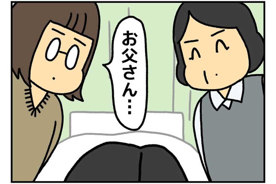 漫画のワンシーン【画像提供:みたん(mitandays)さん】