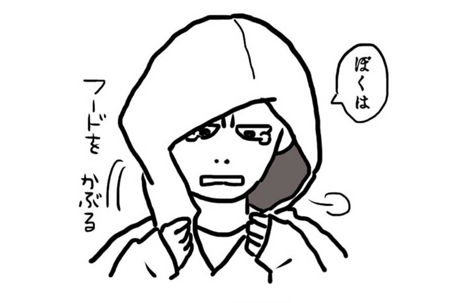 漫画のワンシーン【画像提供:かん也つ(@kansetsu_pokiri)さん】