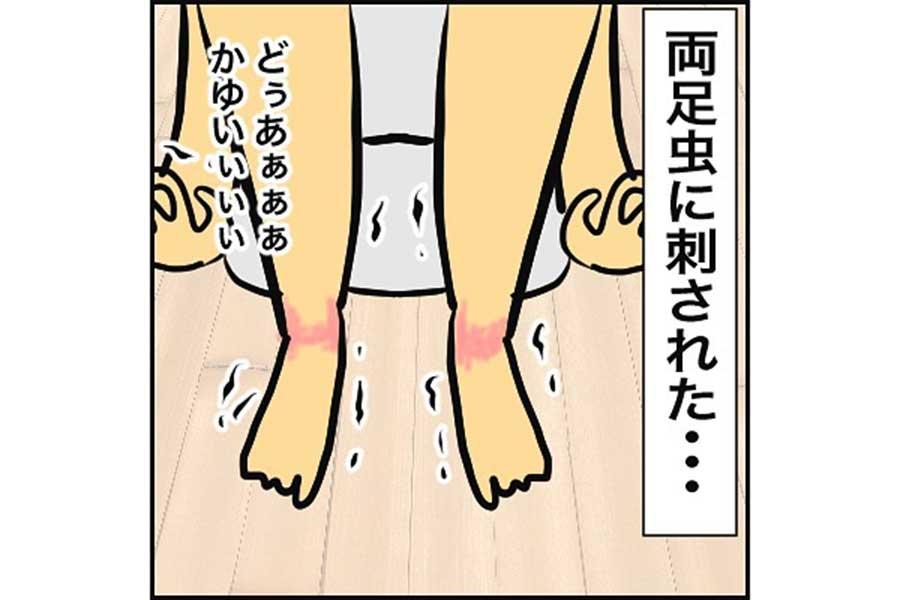 漫画のワンシーン【画像提供:RINRIN(rinrinranran194)さん】
