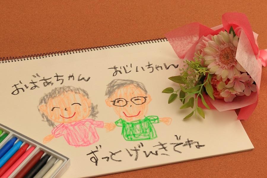 感謝の気持ちを込める長寿祝い(写真はイメージ)【写真:写真AC】