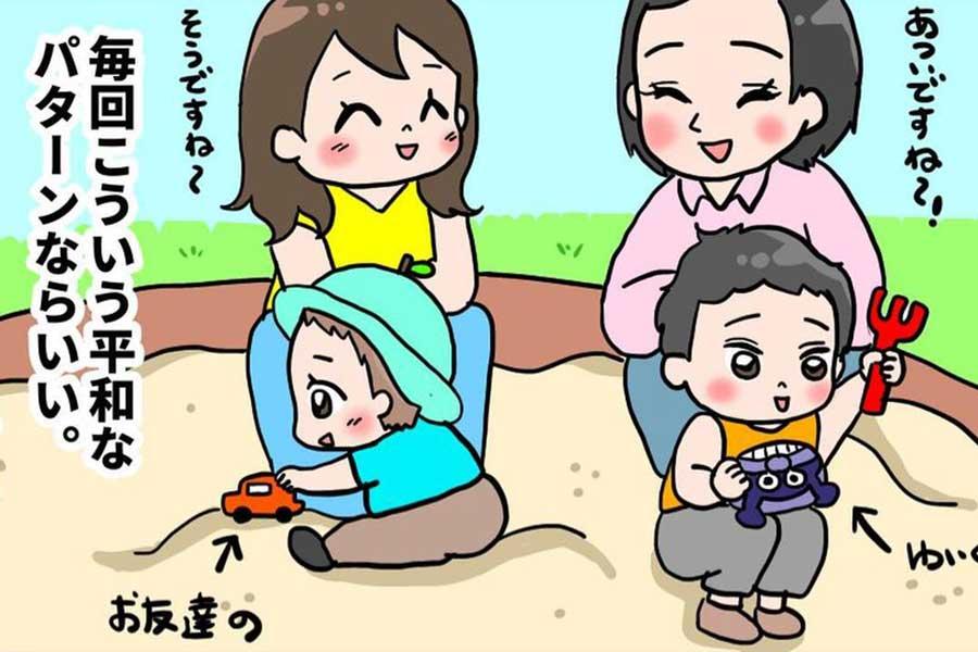 漫画のワンシーン【画像提供:えなり(enari_manga)さん】